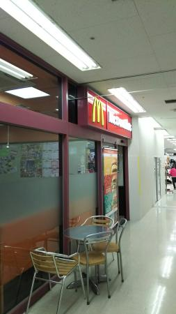 McDonald's Akiruno Tokyu