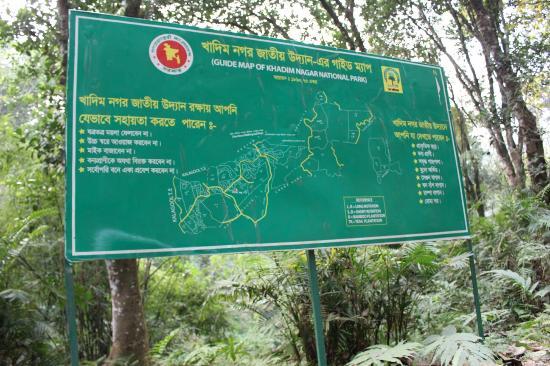 description of khadimnagar nationa park tour Description of khadimnagar nationa park (tour report) description of khadimnagar national park khadimnagar national park.