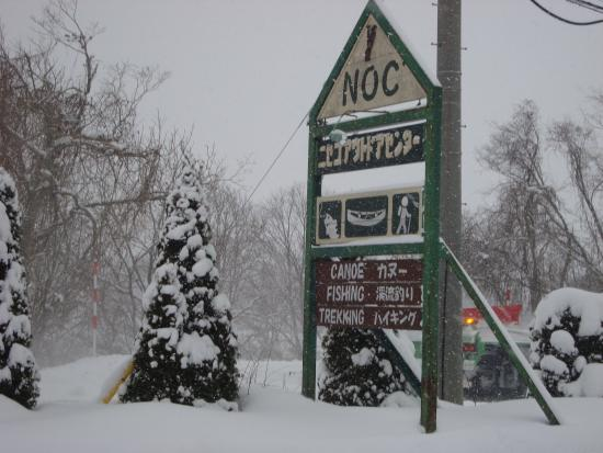 Niseko Outdoor Center