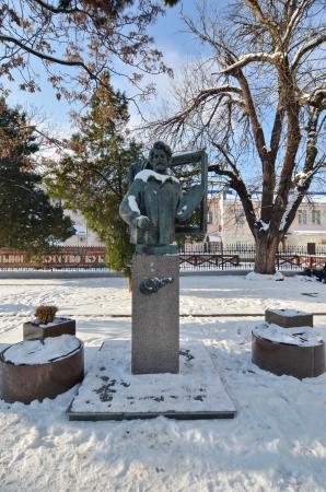 I.E. Repin Monument