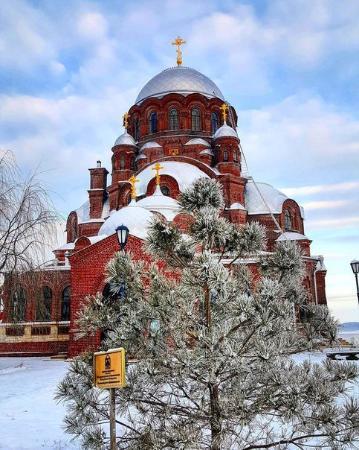 Tatar-Tour