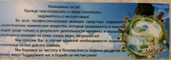 Krasnoye Selo, Russia: Что бы это значило: лень или экономия на клиентах? Или М. Задорнову отправить?