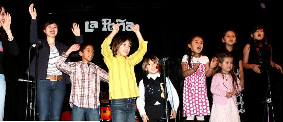 La Pena Cultural Center: Kids classe