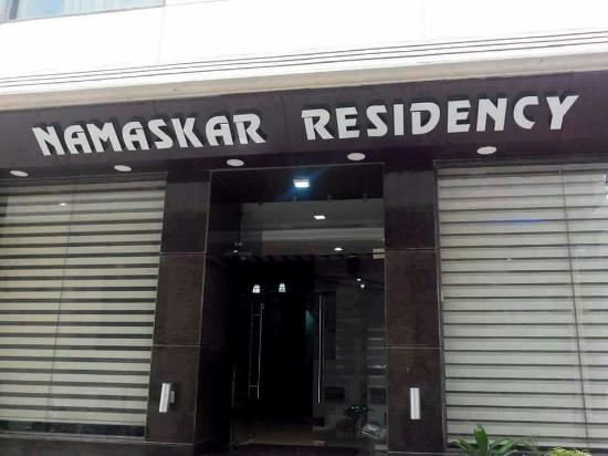 Hotel Namaskar Residency: received_533123450183745_large.jpg