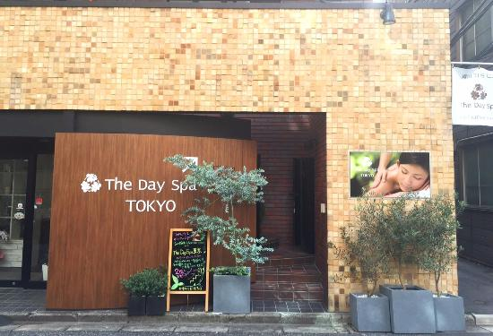 ‪The Day Spa Tokyo‬