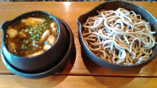 Koroku-An
