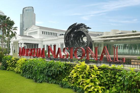 area attraction museum nasional picture of holiday inn express rh tripadvisor ie