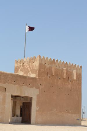 Qatar International Adventures (QIA)