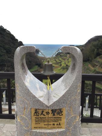 Genkai-cho, اليابان: photo2.jpg