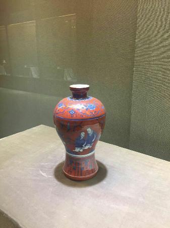 LongQuan QingCi YiShuGuan