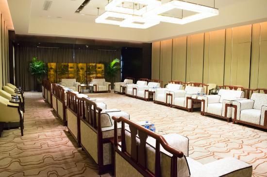 Chuzhou, Kina: 会议室