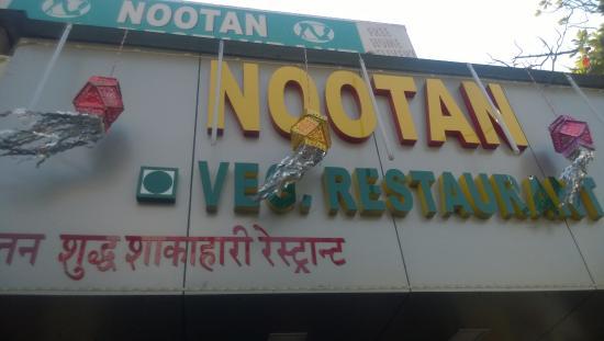 Nootan Pure Veg. Restaurant