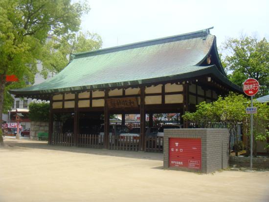 絵馬殿 - Picture of Nagata Shrine, Kobe - Tripadvisor
