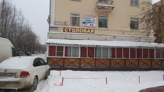 Столовая №19