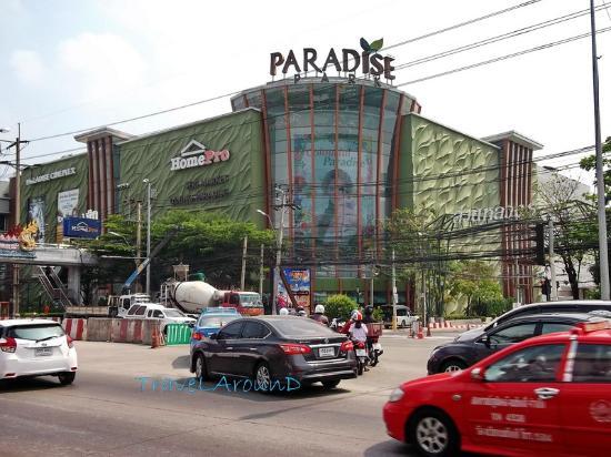 天堂公园购物中心