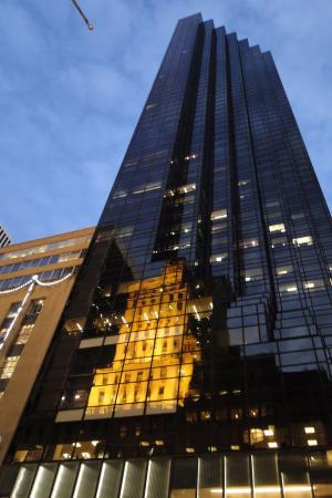 Vista Picture Of Trump Tower New York City Tripadvisor