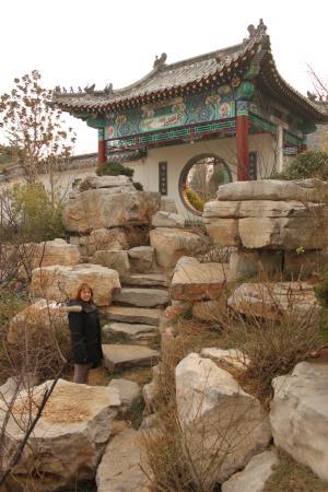 Weihai, China: Garden