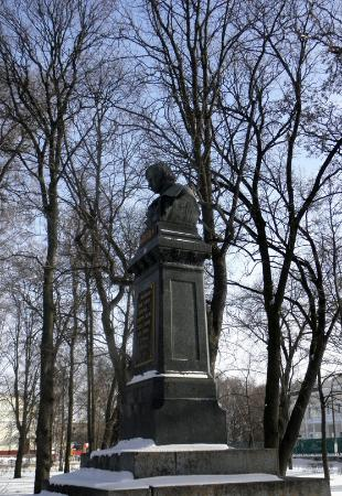Gogol Monument