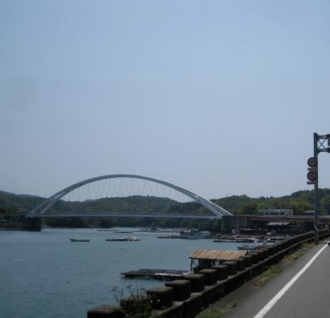 Mie Prefecture, Japonia: 橋