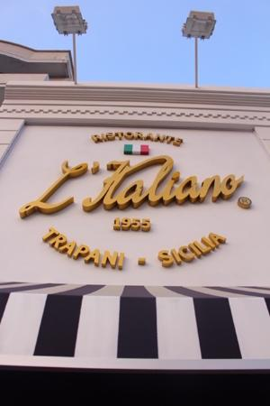 L'Italiano Ristorante