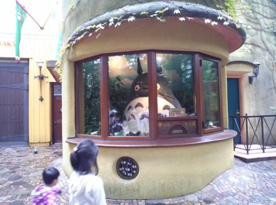 Ghibli Museum: 入り口に向かうところにトトロがいました★