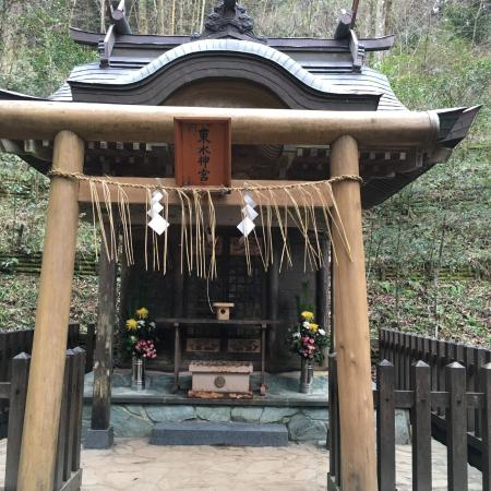 Tosui Shrine