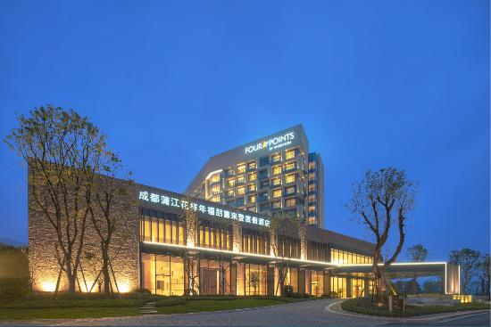 Pujiang County, Cina: night view of hotel