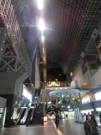 Hotel Granvia Kyoto: ホテルグランヴィア 京都駅中央口からエスカレーターで上がると二階に入口があります
