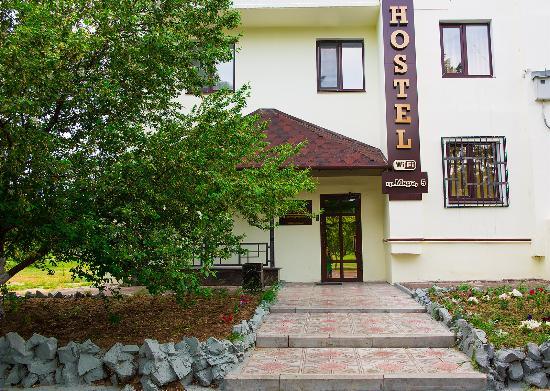 Hostel na Mira 5