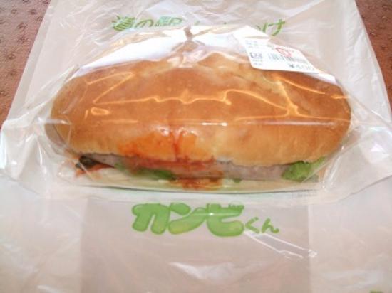 مطاعم Shimotsuke