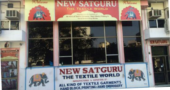 ‪New Satguru - The Textile World‬