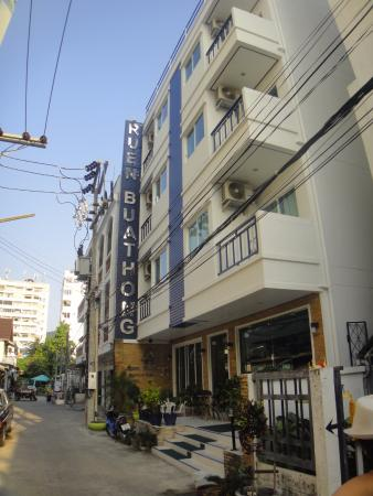 Ruen Buathong Boutique Guest House Photo