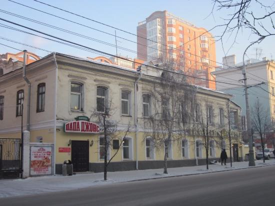 House of Poluyanov