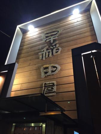 Wasedaya F&B