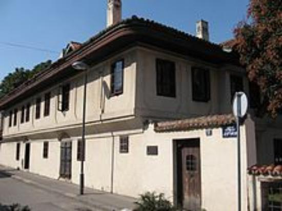 Museum of Vuk and Dositej