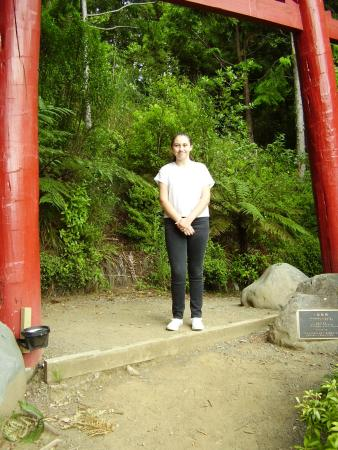 New Plymouth, Yeni Zelanda: Gateway to the Japanese garden