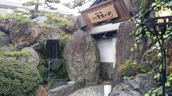 Bakurou Ichidai, Nagarahonke