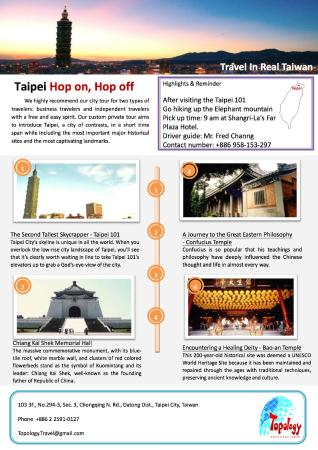 Photo of emailed itinerary from topology topology travel travel topology travel travel in real taiwan private tour photo of emailed itinerary sciox Choice Image