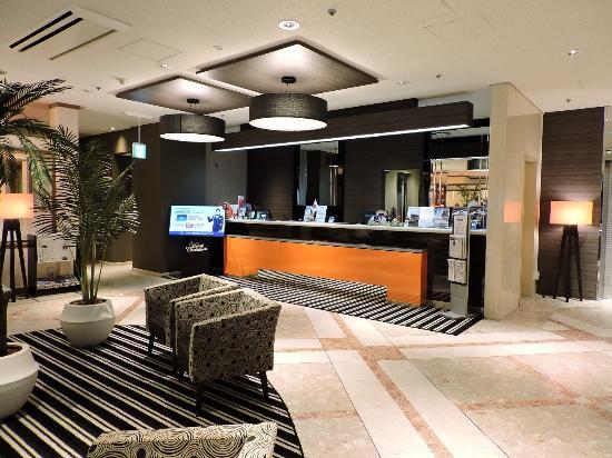 Photo of APA Hotel Yamaguchi-Hofu