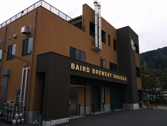 Baird Brewery Gardens Shusenji