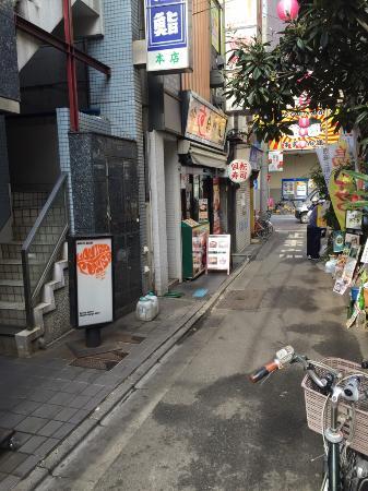 Daidokoroya Sangenjaya