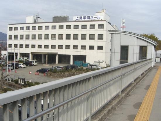 Ueno Gakuen Hall