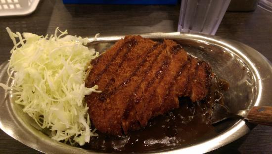 Go!Go! Curry Ikebukuro Sunshine Chuodori