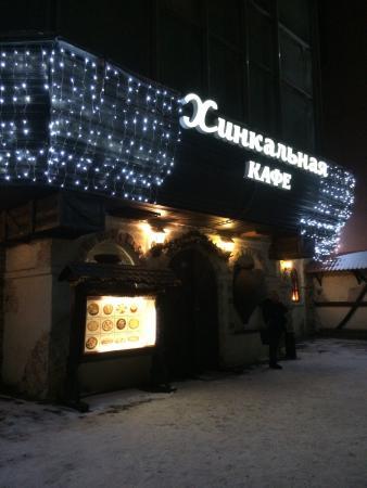 Hinkalnaya Na Babushkinskoy