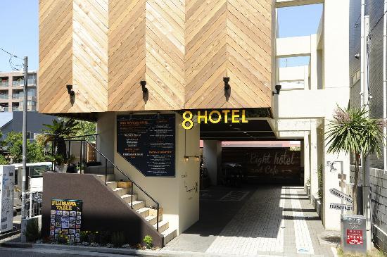 8hotel