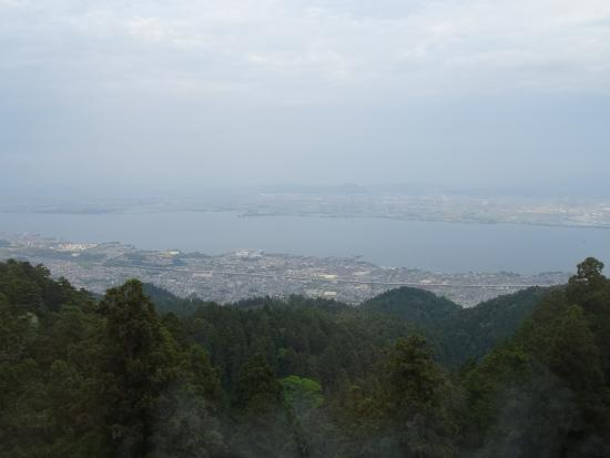 Foto de Enryakuji Kaikan