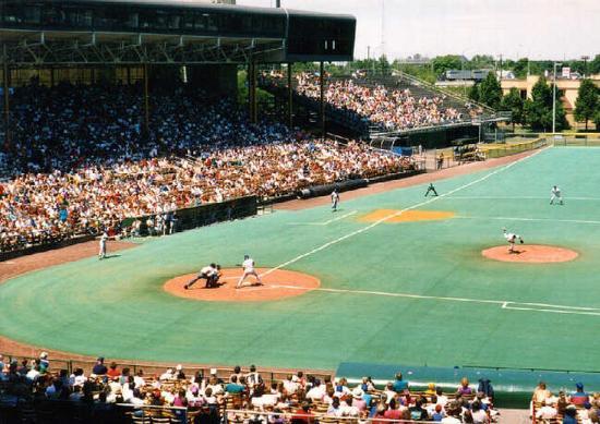 Pickerington, OH: Cooper Stadium