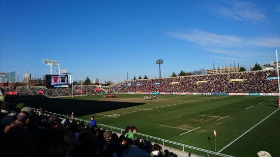 Chichibunomiya Rugby Field