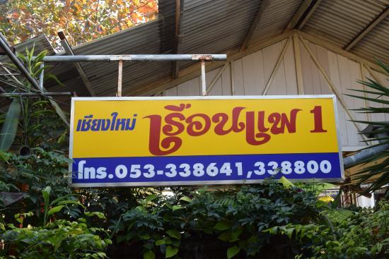 Chiang Mai Floating Restaurant