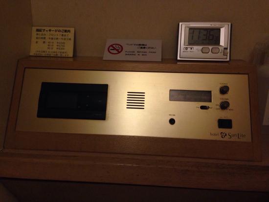 Hotel Sunlite Shinjuku: photo0.jpg